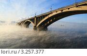 Купить «Туман над Енисеем в зимний день. Красноярск», видеоролик № 3257377, снято 13 февраля 2012 г. (c) Юрий Пономарёв / Фотобанк Лори