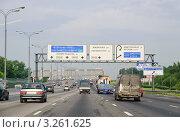 Купить «МКАД», эксклюзивное фото № 3261625, снято 3 июля 2010 г. (c) Алёшина Оксана / Фотобанк Лори