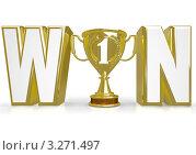 Купить «Надпись Win (победа) с кубком на месте буквы I», иллюстрация № 3271497 (c) Chris Lamphear / Фотобанк Лори