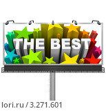 """Купить «Надпись """"Лучший"""" среди звезд на билборде», иллюстрация № 3271601 (c) Chris Lamphear / Фотобанк Лори"""