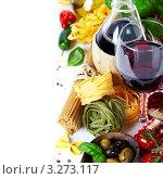 Купить «Итальянская еда, макароны и вино», фото № 3273117, снято 9 февраля 2012 г. (c) Наталия Кленова / Фотобанк Лори