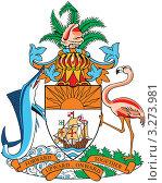 Купить «Герб Багамских Островов», иллюстрация № 3273981 (c) Геннадий Поддубный / Фотобанк Лори