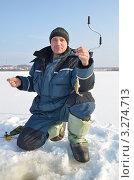 Купить «Рыболов с уловом на зимней рыбалке», эксклюзивное фото № 3274713, снято 18 февраля 2012 г. (c) Елена Коромыслова / Фотобанк Лори