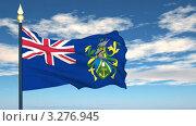 Купить «Развевающийся флаг Питкэрна», видеоролик № 3276945, снято 21 февраля 2012 г. (c) Михаил / Фотобанк Лори