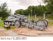 Купить «Немецкая 150-мм тяжелая полевая гаубица образца 1918 г. в музее военной техники на Поклонной горе», эксклюзивное фото № 3283001, снято 19 июня 2010 г. (c) Алёшина Оксана / Фотобанк Лори