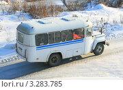 Купить «Кавзик - рабочий автобус», фото № 3283785, снято 22 февраля 2012 г. (c) Анатолий Матвейчук / Фотобанк Лори