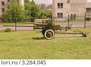 Купить «57-мм противотанковая пушка ЗиС-2 (Ф-31)», эксклюзивное фото № 3284045, снято 19 июня 2010 г. (c) Алёшина Оксана / Фотобанк Лори