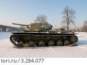 Купить «Тяжелый танк КВ-1», фото № 3284077, снято 5 февраля 2012 г. (c) Виктор Карасев / Фотобанк Лори