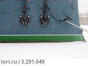 """Купить «Форштевень крейсера  """"Аврора"""". Зима.  Санкт-Петербург», эксклюзивное фото № 3291049, снято 26 февраля 2012 г. (c) Александр Алексеев / Фотобанк Лори"""