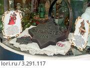 """Медаль """"За пьянство"""" из экспозиции музея водки в Угличе, эксклюзивное фото № 3291117, снято 6 января 2012 г. (c) Константин Косов / Фотобанк Лори"""