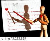 Изготовление сердца. Стоковое фото, фотограф Олеся Довженко / Фотобанк Лори