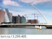 Купить «Мост Сэмюэла Беккета через реку Лиффи, Дублин, Ирландия», фото № 3299405, снято 12 июня 2010 г. (c) Losevsky Pavel / Фотобанк Лори