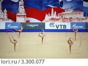 Купить «Выступление гимнасток с лентами в спортивном комплексе Олимпийский», фото № 3300077, снято 25 сентября 2010 г. (c) Losevsky Pavel / Фотобанк Лори