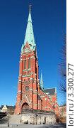 Купить «Церковь Святого Иоанна в Стокгольме, Швеция», фото № 3300277, снято 26 февраля 2012 г. (c) Михаил Марковский / Фотобанк Лори