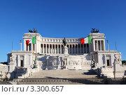 Купить «Площадь Венеции, Рим, Италия», фото № 3300657, снято 9 декабря 2018 г. (c) Losevsky Pavel / Фотобанк Лори