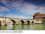 Купить «Замок и мост Святого Ангела, Рим, Италия», фото № 3300861, снято 3 августа 2010 г. (c) Losevsky Pavel / Фотобанк Лори