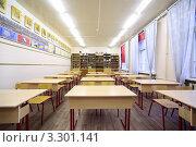 Купить «Интерьер школьного класса по физике», фото № 3301141, снято 14 октября 2010 г. (c) Losevsky Pavel / Фотобанк Лори