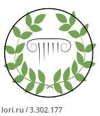 Иллюстрация в греческом стиле с колонной. Стоковая иллюстрация, иллюстратор Вероника Румко / Фотобанк Лори