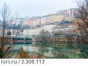 Купить «Городской пейзаж. Лион. Франция», фото № 3308113, снято 24 февраля 2012 г. (c) Екатерина Овсянникова / Фотобанк Лори