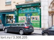 Купить «Городской пейзаж. Лион. Франция», фото № 3308205, снято 25 февраля 2012 г. (c) Екатерина Овсянникова / Фотобанк Лори