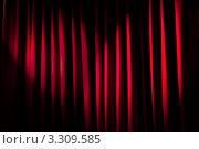 Купить «Два пятна света на красной ткани со складками», фото № 3309585, снято 13 апреля 2011 г. (c) Elnur / Фотобанк Лори