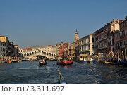 Прогулка по Большому каналу, Венеция (2011 год). Редакционное фото, фотограф Серебрякова Анастасия / Фотобанк Лори