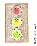 Купить «Светофор, детский рисунок-цветные карандаши, маркер», иллюстрация № 3312281 (c) Ирина Иванова / Фотобанк Лори