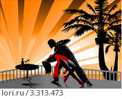 Купить «Танго на пляже», иллюстрация № 3313473 (c) Vasiliev Sergey / Фотобанк Лори