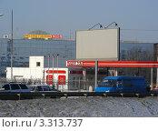 """Купить «Автозаправка """"Лукойл"""". Москва», эксклюзивное фото № 3313737, снято 6 марта 2009 г. (c) lana1501 / Фотобанк Лори"""
