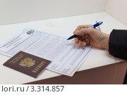 Купить «Выборы 4 марта 2012 года. Голосование», фото № 3314857, снято 4 марта 2012 г. (c) Бурмистрова Ирина / Фотобанк Лори