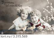 Купить «Пасхальная дореволюционная открытка.Мальчик и девочка с цыплятами.», фото № 3315569, снято 4 марта 2012 г. (c) Игорь Низов / Фотобанк Лори