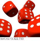 Купить «Красные кубики для игры в кости на белом фоне», иллюстрация № 3322733 (c) Michael Travers / Фотобанк Лори