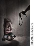 Купить «Напуганный ребенок», фото № 3326277, снято 22 января 2019 г. (c) Типляшина Евгения / Фотобанк Лори