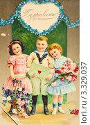 Купить «Старая дореволюционная поздравительная открытка», иллюстрация № 3329037 (c) Игорь Низов / Фотобанк Лори