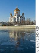 Купить «Москва, храм Христа Спасителя, весна», фото № 3345729, снято 10 марта 2012 г. (c) ИВА Афонская / Фотобанк Лори