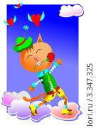 Рыжий влюбленный кот Валентин на фоне голубого неба. Стоковая иллюстрация, иллюстратор Евгения Молокеева / Фотобанк Лори