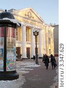 Купить «Театр кукол в Гомеле», фото № 3347629, снято 24 января 2010 г. (c) Михаил Ястребов / Фотобанк Лори