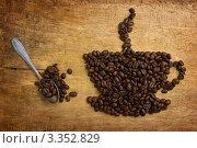 Изображение чашки с кофе, выложенной кофейными зернами. Стоковое фото, фотограф Олег Жуков / Фотобанк Лори