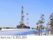 Купить «Бурение нефтяной скважины в Западной Сибири», фото № 3353261, снято 15 марта 2012 г. (c) Григорий Писоцкий / Фотобанк Лори