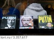 Купить «Три книги с изображением Путина на обложке в витрине европейского книжного магазина», эксклюзивное фото № 3357617, снято 9 марта 2012 г. (c) Ольга Визави / Фотобанк Лори