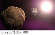 Купить «Метеорит приближается к земле, иллюстрация», иллюстрация № 3357789 (c) Арсений Васильев / Фотобанк Лори
