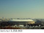 Спортивная арена в Лужниках (2012 год). Стоковое фото, фотограф Юлия Антофагаста / Фотобанк Лори