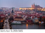 Купить «Прага зимним вечером», фото № 3359565, снято 2 февраля 2011 г. (c) Виктория Катьянова / Фотобанк Лори