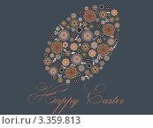 Пасхальная открытка с яйцом из цветочных элементов на темном фоне. Стоковая иллюстрация, иллюстратор Воробьева Надежда / Фотобанк Лори