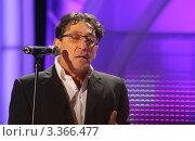 Купить «Григорий Лепс», эксклюзивное фото № 3366477, снято 28 февраля 2012 г. (c) Free Wind / Фотобанк Лори