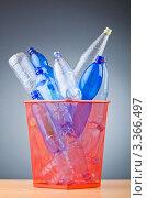 Купить «Пустые пластиковые бутылки в мусорной корзине», фото № 3366497, снято 23 декабря 2011 г. (c) Elnur / Фотобанк Лори