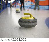 Купить «Камни для игры в керлинг на льду», фото № 3371505, снято 11 февраля 2012 г. (c) Максим Судаков / Фотобанк Лори