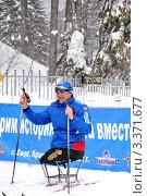 Купить «Ирек Зарипов на чемпионате России по паралимпийскому биатлону 2012 года в Сочи», фото № 3371677, снято 9 марта 2012 г. (c) Анна Мартынова / Фотобанк Лори