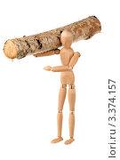 Купить «Манекен несет бревно», фото № 3374157, снято 9 марта 2012 г. (c) Игорь Веснинов / Фотобанк Лори