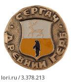 Купить «Значок с изображением герба города Сергача», фото № 3378213, снято 19 марта 2012 г. (c) Грачев Игорь / Фотобанк Лори